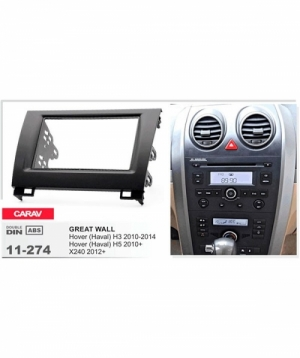 Рамка GREAT WALL Hover (Haval) H3 2010-2014, Hover (Haval) H5 2010+; X240 2012+